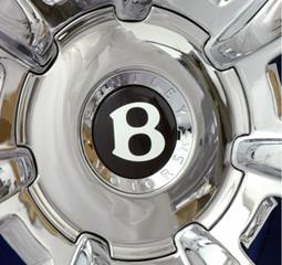 Bentley Centre Cap